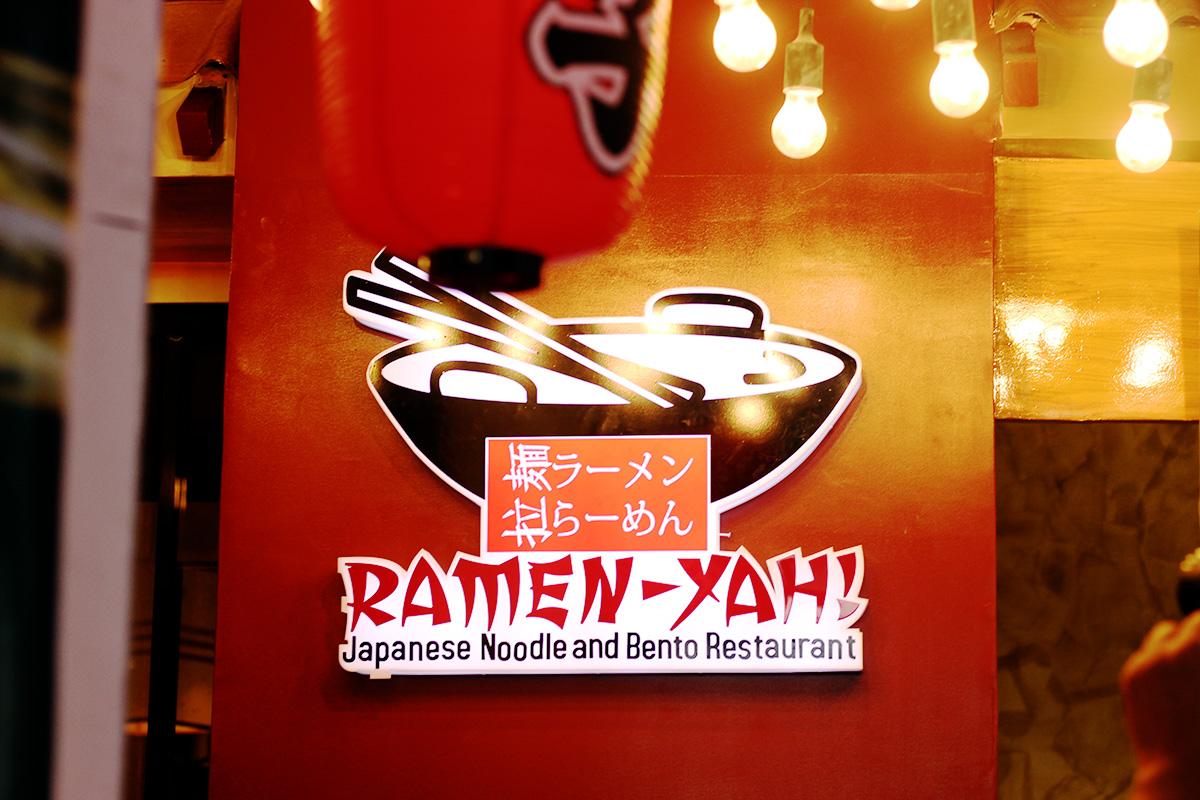 Ramen-yah Robinsons Iligan