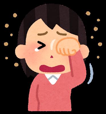 目をこする人のイラスト(女性・花粉症)