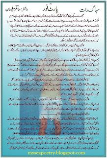 Urdu hot stories-True Stories: July 2015