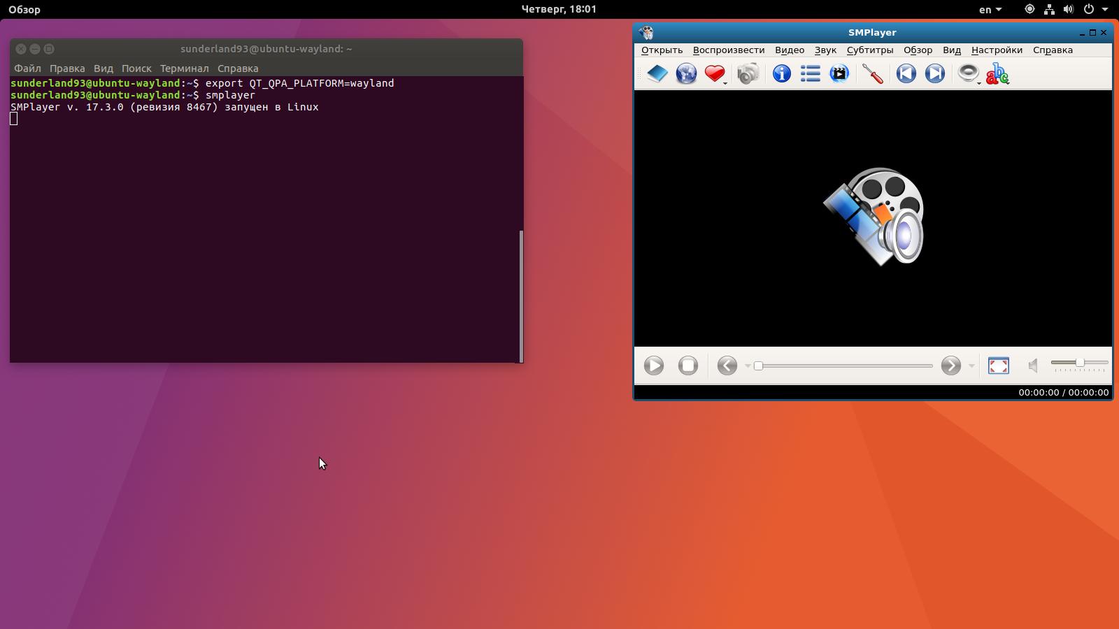 Блог начинающего линуксоида : Запуск GNOME on Wayland с