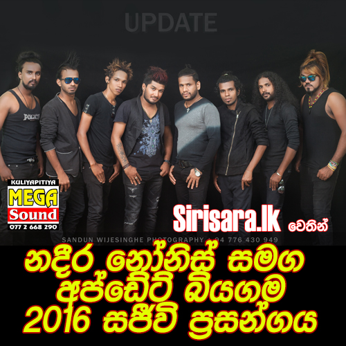 Nadeera Nonis With Update Live Show 2016 Biyagama
