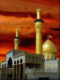 Imam Hussain Roza Wallpapers 62886 Loadtve