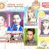 [MV] Sunday VCD Vol 190 - Khmer MV 2017