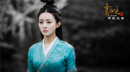 Zhao Li Ying in Legend of Chusen Season 2