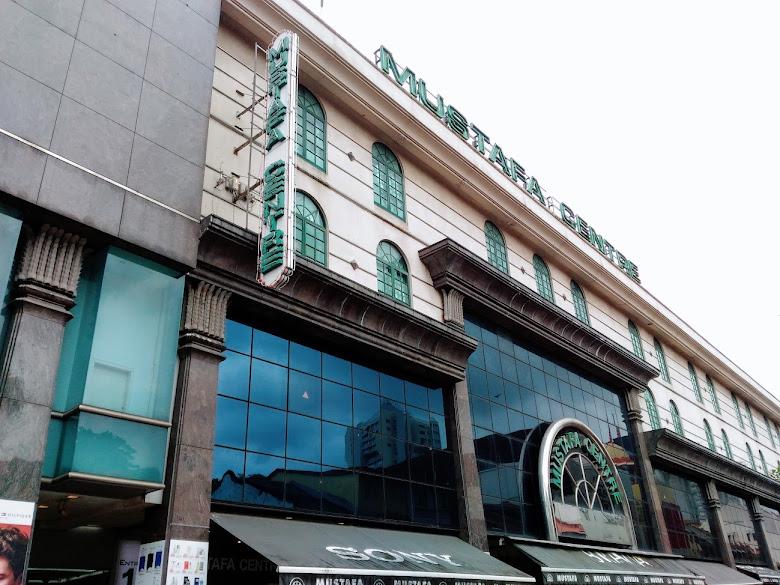 慕發達購物中心