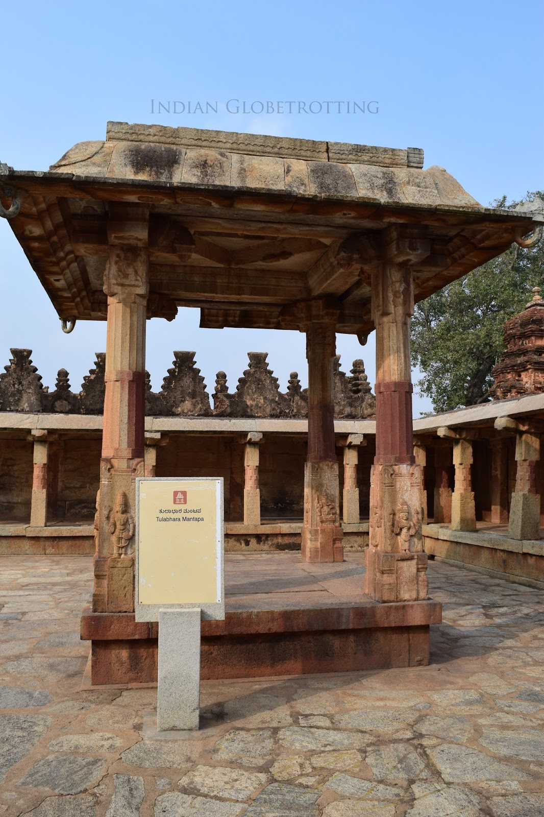 Thulabhara Mantapa in Bhoga Nandheeswara Temple in Nandi Village