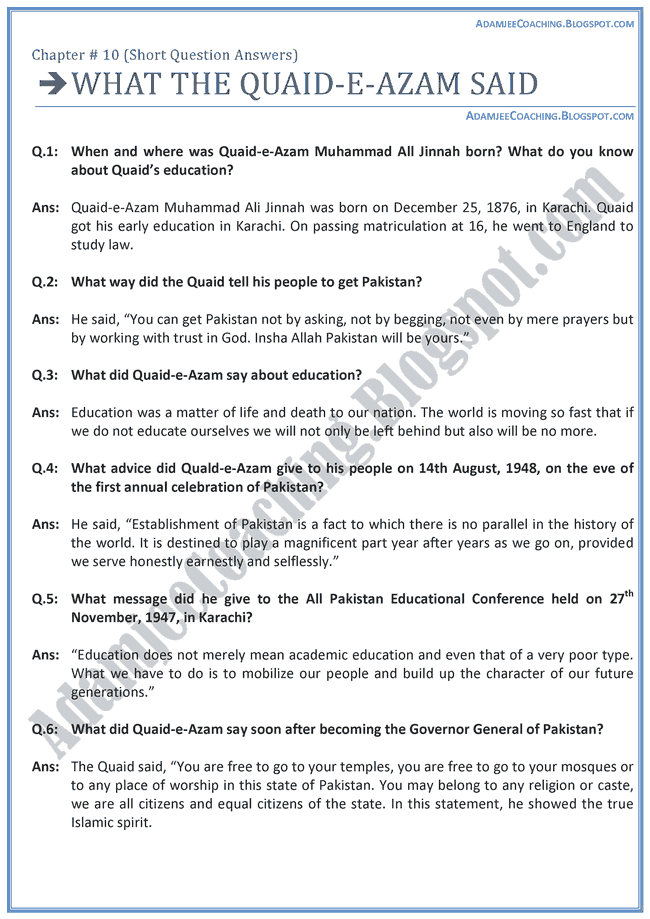 Short essay about food quaid e azam in english with quotations