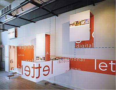 Siti suhaila mmi1023 what is environmental graphic design for Siti di interior design
