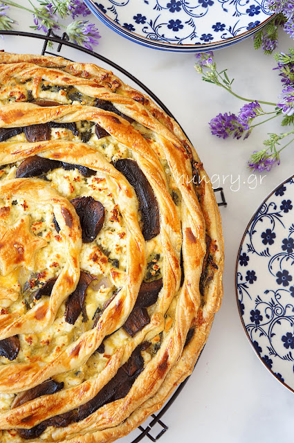 Spinach, Mushrooms & Feta Quiche