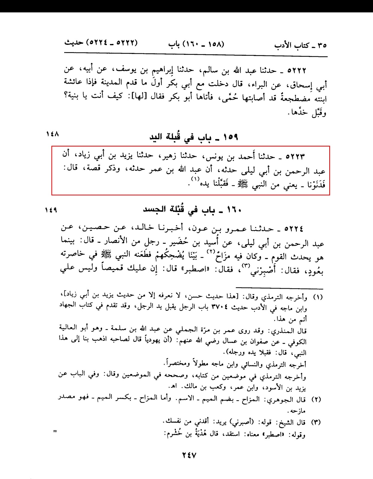 6b6954a10 Lies of Wahbi,Salafi,Deobandi on Imam Ahmed Raza Khan & Mawlid Date ...
