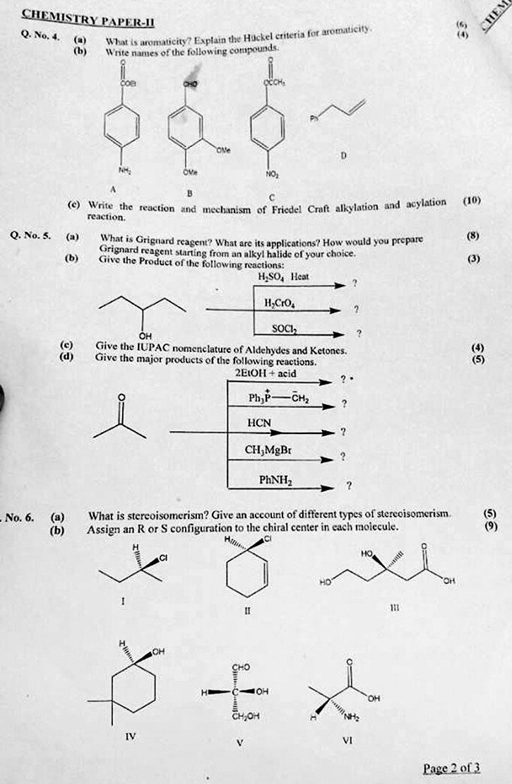 FPSC Chemistry Paper II Past Paper 2017