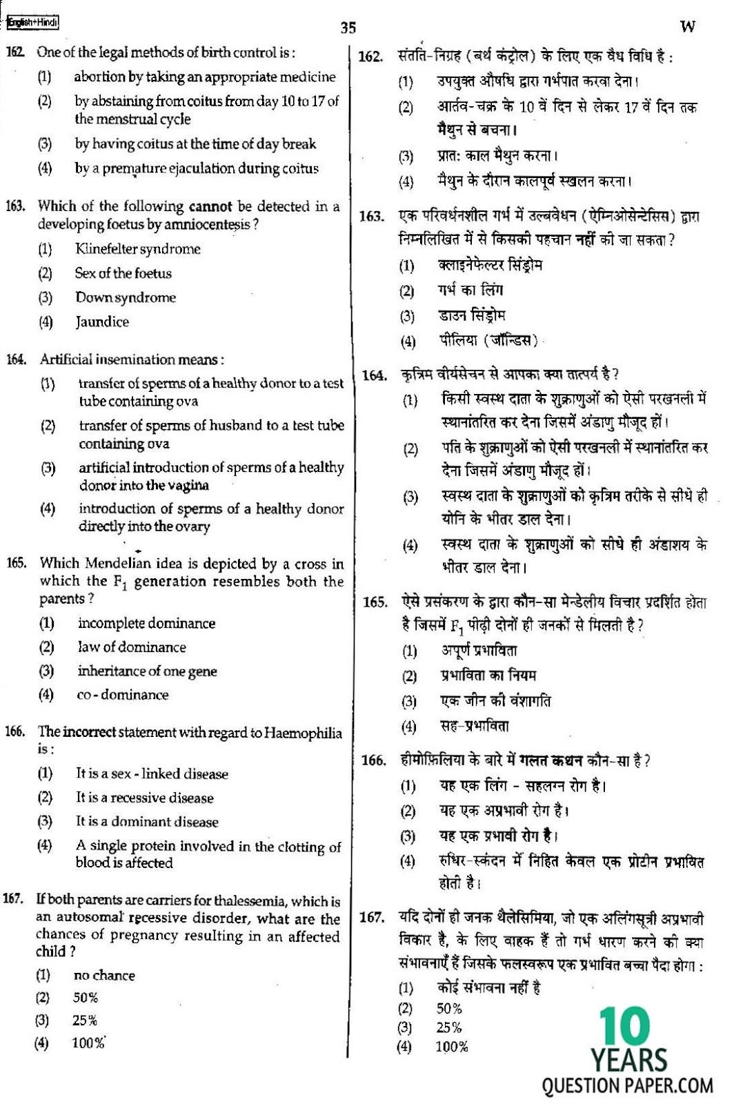 2nd Puc Textbooks Karnataka Pdf Merge - criseknowledge