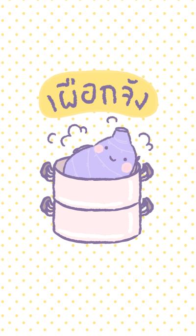Taro chan