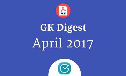 gk-digest