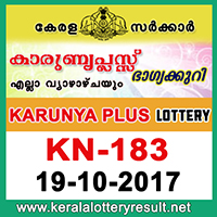 KERALA LOTTERY, kl result yesterday,lottery results, lotteries results, keralalotteries, kerala lottery, keralalotteryresult, kerala lottery result, kerala lottery result live, kerala lottery results, kerala lottery today, kerala lottery result today, kerala lottery results today, today kerala lottery result, kerala lottery result 19-10-2017, Karunya plus lottery results, kerala lottery result today Karunya plus, Karunya plus lottery result, kerala lottery result Karunya plus today, kerala lottery Karunya plus today result, Karunya plus kerala lottery result, KARUNYA PLUS LOTTERY KN 183 RESULTS 19-10-2017, KARUNYA PLUS LOTTERY KN 183, live KARUNYA PLUS LOTTERY KN-183, Karunya plus lottery, kerala lottery today result Karunya plus, KARUNYA PLUS LOTTERY KN-183, today Karunya plus lottery result, Karunya plus lottery today result, Karunya plus lottery results today, today kerala lottery result Karunya plus, kerala lottery results today Karunya plus, Karunya plus lottery today, today lottery result Karunya plus, Karunya plus lottery result today, kerala lottery result live, kerala lottery bumper result, kerala lottery result yesterday, kerala lottery result today, kerala online lottery results, kerala lottery draw, kerala lottery results, kerala state lottery today, kerala lottare, keralalotteries com kerala lottery result, lottery today, kerala lottery today draw result, kerala lottery online purchase, kerala lottery online buy, buy kerala lottery online