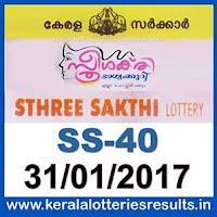 http://www.keralalotteriesresults.in/2017/01/31-ss-40-sthree-sakthi-lottery-results-today-kerala-lottery-result.html