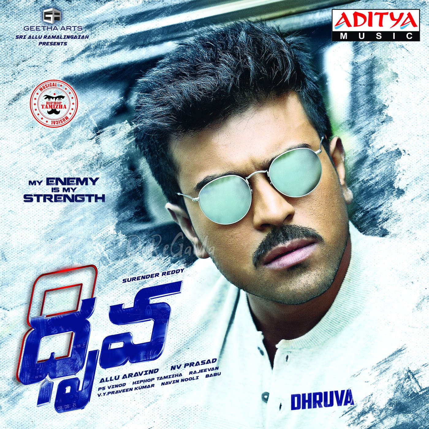 Dhruva-2016-Original-CD-Front-cover-HD