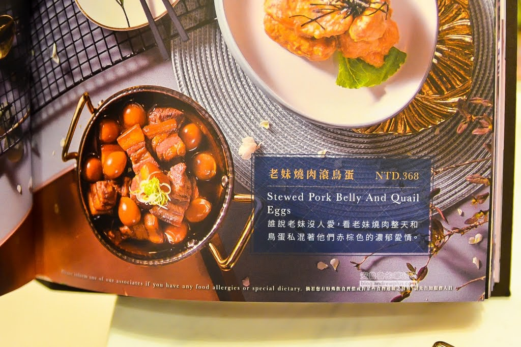 時髦中菜,中餐,飯BAR內湖,內湖科學園區好吃,西湖站美食