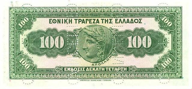 https://2.bp.blogspot.com/-d0u400UjZXI/UJjvlTJ8PFI/AAAAAAAAKjk/1Kmz88QS5oU/s640/GreeceP98s-100Drachmai-%28ca1928od1927%29-donatedvl_b.jpg