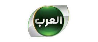 Alarab News Channel frequency on Nilesat