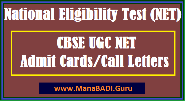 Hall Tickets, CBSE UGC NET, Admit Cards, Call Letter, www.cbsenet.nic.in