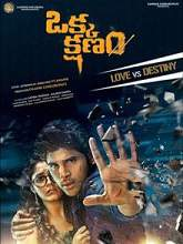 Okka Kshanam (2017) HDrip Telugu Full Movie Watch Online