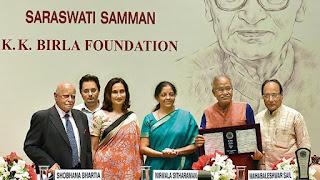 Saraswati Samman Award