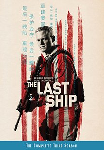 Chiến Hạm Cuối Cùng 3 - The Last Ship Season 3