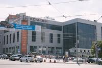 О кадастровой стоимости объектов недвижимого имущества в Пермском крае в 2017 году в целях уплаты налога на имущество юридическими лицами