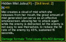 naruto castle defense 6.0 Hidden Mist Jutsu detail