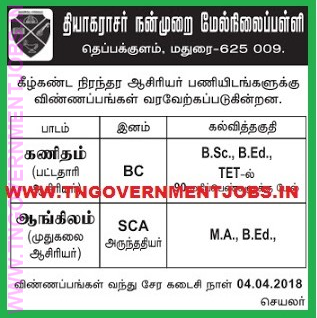 thiagarajar-model-school-recruitment-2018-www-tngovernmentjobs-in
