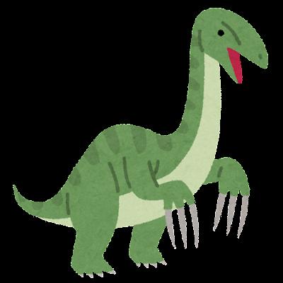 テリジノサウルスのイラスト