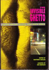 Africa from gay ghetto invisible lesbian south writing