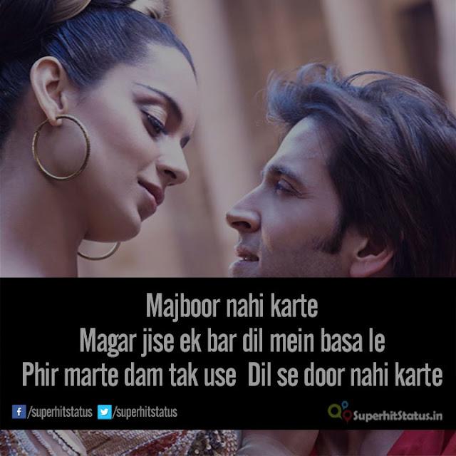 Top 10 Cute Love Shayari 2017 SMS in HIndi images