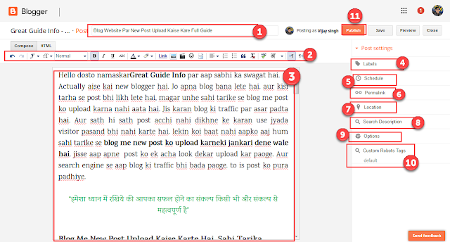 website par new post publish kare