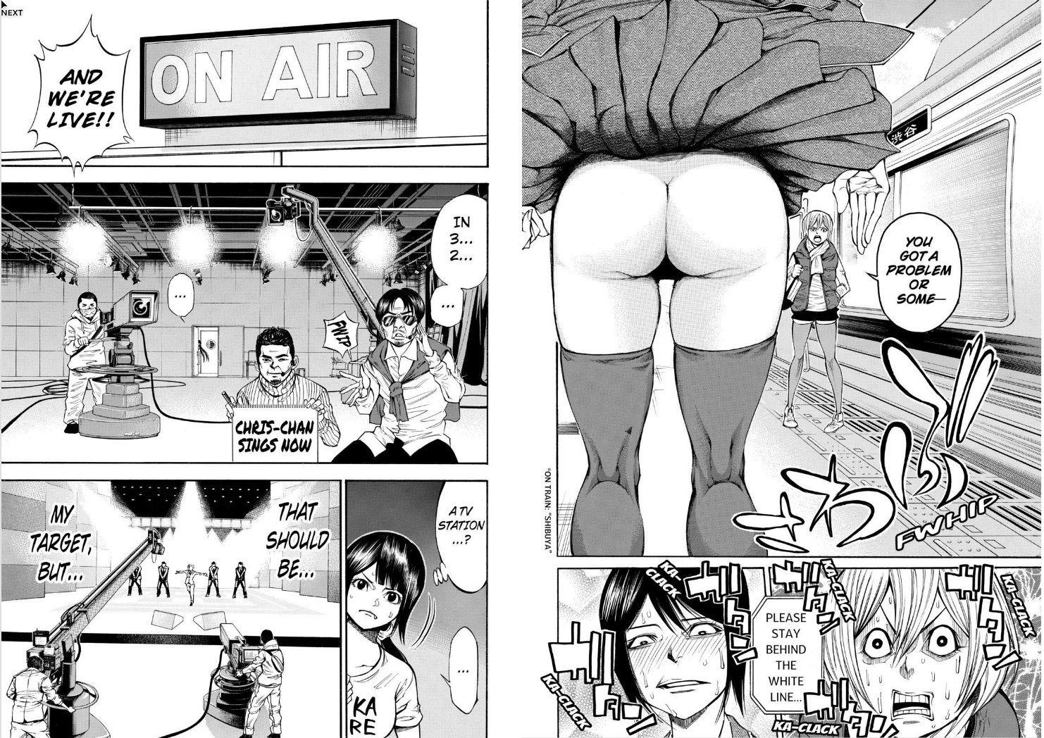 Kami-sama no Iutoori Part 2 - Chapter 81