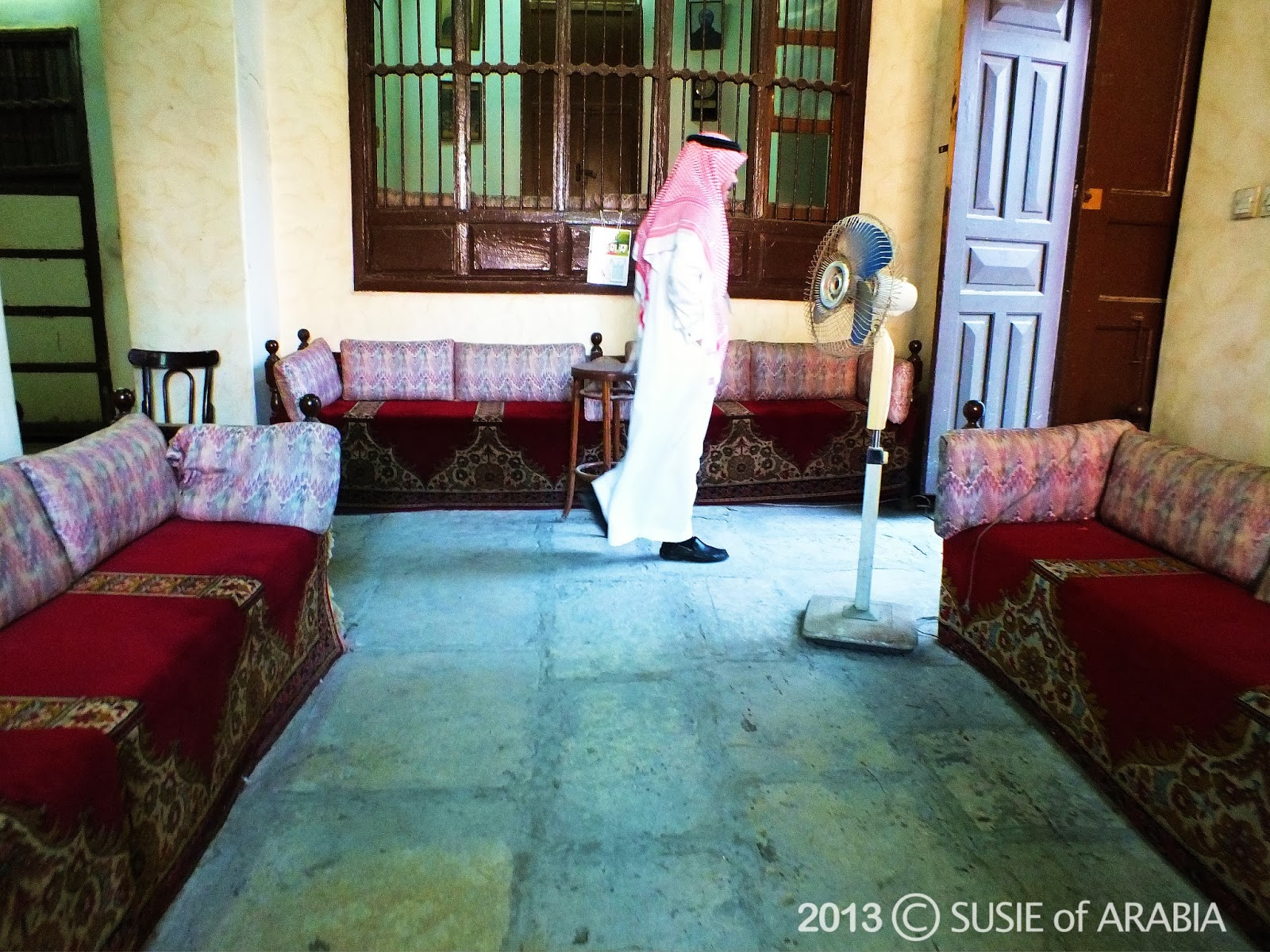 Jeddah Daily Photo Baeshen House Entryway