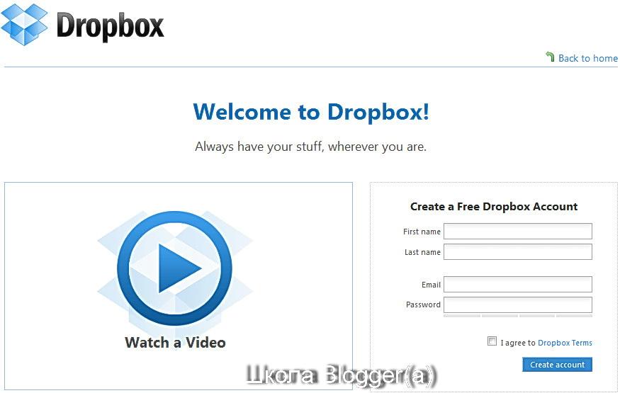 Dropbox на хостинг сайт для хостинга сервера майнкрафт