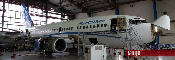 Завод 410 ЦА розпочав освоєння ремонту літаків  Boeing