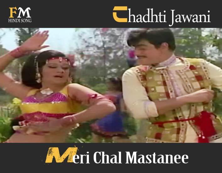 Hoye-Chadhti-Jawani-Meri-Chal-Caravan-(1971)