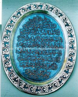 Kaligrafi Islam | Kerajinan Tembaga dan Kuningan