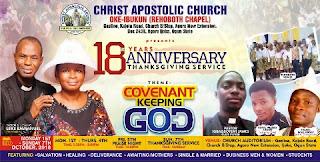 "GOSPEL NEWS: C A C OKE IBUKUN (Rehoboth Chapel) ""PRAISE NIGHT AND THANKS GIVE SERVICE"""
