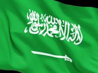 Akui Lakukan Pembunuhan, Pangeran Arab Saudi di Eksekusi Mati