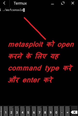Install Metasploit in Android in Hindi | Hacking With