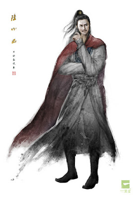 Lu Xiaofeng