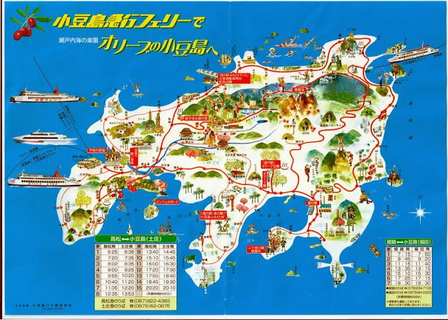 四國香川縣小豆島~DAY1 日劇為了N的拍攝場景巡禮