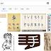 整理一些很有趣的漢字