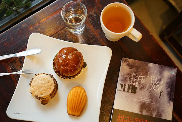 日行甜點文學