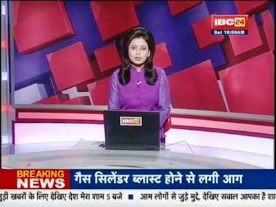 Giornalista TG legge notizia e scopre che marito è morto