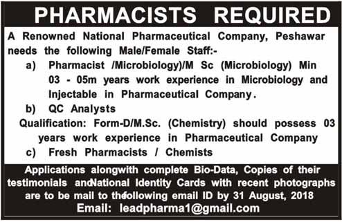 Pharmacist required in Peshawar Experience & Fresh